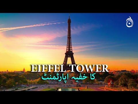 Eiffel Tower's Secret Apartment