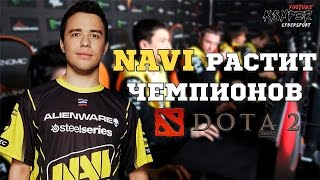 LighTofHeaveN команда Navi растит чемпионов по Dota 2(В феврале 2017 года LighTofHeaveN дал интервью, в котором сказал такую фразу о команде Na'vi в Dota 2