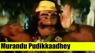 Devotional Song - Kottai Mariamman - Murandu Pudikkaadhey - Roja, Karan, Devayani, Vadivelu