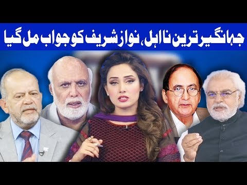 Think Tank With Syeda Ayesha Naaz - 16 December 2017 - Dunya News