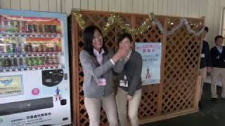 九州合宿免許 人気の内村課長 楽しい自動車学校 thumbnail