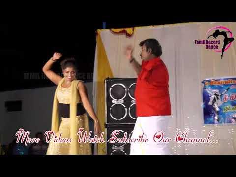 Tamil Record Dance 2018 / Latest tamilnadu village aadal paadal dance / Indian Record Dance 2018 762