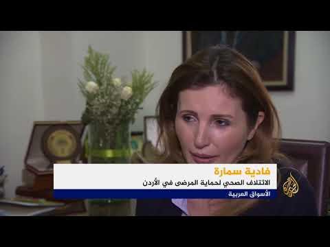 الحكومة الأردنية ترفع الضرائب على الأدوية إلى 10%  - 15:22-2018 / 1 / 22