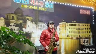[미스트롯]손인호-한많은대동강/김동수 테너색소폰연주,2…
