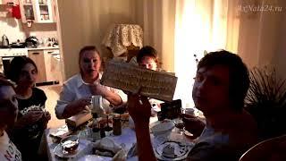 Ответ на вопрос: Почему Вадим у меня не ест? Очень шумная и подарочно-сладкая 5-я часть посиделок