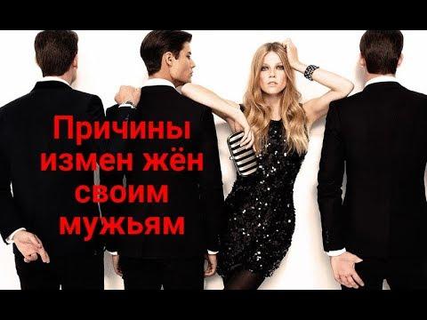 izmena-zhen-svoim-muzhyam-onlayn-ebut-russkuyu-telochku-v-tualete