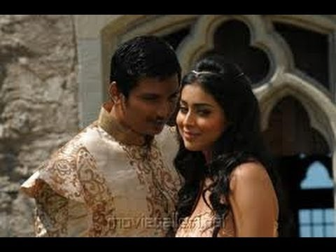 Jeeva's Roudram Movie Latest Trailer (TV5)