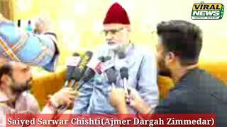 20aug19ajmerdargah Ke Zimmedar Bhadke Media Aur Maujooda Haalat Par.kya Kaha Dekhiyeviralnewslive