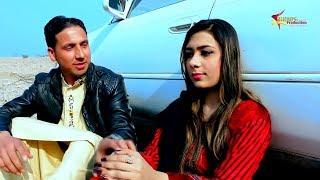 Pashto New Songs 2018 Karim Khan - Za Che Da Janan Pashto New 2018 Songs 1080p Full HD