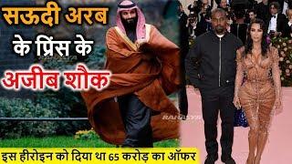 सऊदी अरब के प्रिंस के अजीब शौक \\\\ Richest people of dubai