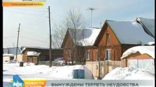 Две школы в Усть-Илимском районе закрыты из-за нарушений(Искать, где получать знания сейчас вынуждены около 200 детей в Усть-Илимском районе. Там закрылись две школы...., 2016-11-15T04:25:54.000Z)