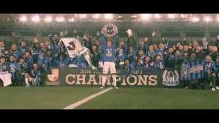 2014シーズン、見事Jリーグを制覇したガンバ大阪のスペシャルムービー...
