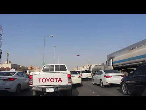 saudi arab riyadh industrial area road al shifa
