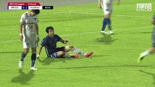 [K3 League] 평택시티즌FC vs 부산교통공사축…