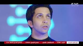 في بيتنا روبوت | لحظة إعلان أحمد يونس فوز يوسف بالمسابقة واستلامه الشيك