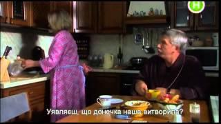 стройбатя 2 сезон 11 серия