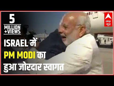 Prime Minister Narendra Modi reaches Israel; was given a warm welcome
