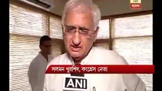Bangladesh Terror attack: It is a very alarming situation at Bangladesh,says Salman Khursh
