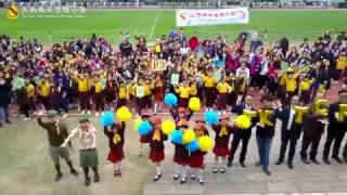 大角嘴天主教小學 校運會及步行籌款精彩片段 2017-03-