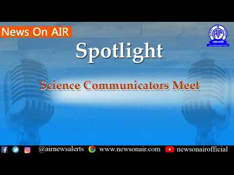 Spotlight/News Analysis (06/01/2019): Science Communicators Meet