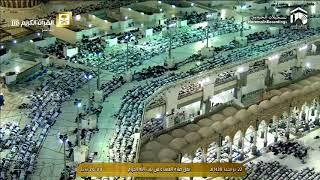 Syekh abdurrahman assudais - Surat Ar-Rahman