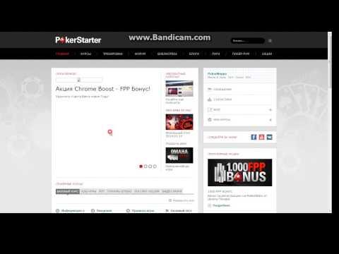 Мастер Блефа (12000+)PokerStars