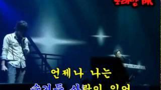 아름다운 이별 (Karaoke/노래방) - 김건모