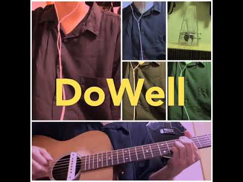 (cover) Do Well - SIRUP