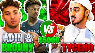 Tyceno CHALLENGED Bronny & ADIN to a $5000 Wager and it got INTENSE (NBA 2K20)