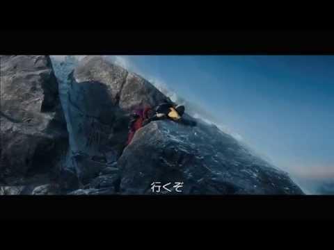 映画『エベレスト 3D』本編映像(無慈悲なブリザード)