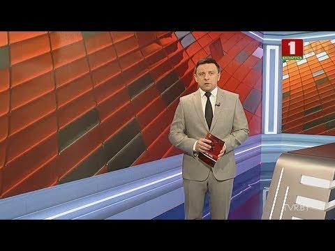Итоги недели от 05.04.2019. Зона Х