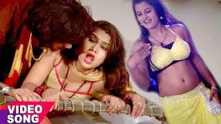 कबो पट कबो चित करे - Chubhur Chubhur - Alok Ranjan - Lachake Kamariya - Bhojpuri Songs 2017 new