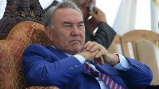 Личный враг суперхана Назарбаева