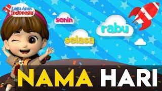 Lagu Anak Anak - Lagu Nama Hari - Lagu Anak Indonesia - Nursery Rhymes - أيام الأسبوع