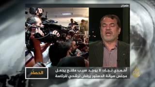 الحصاد- أحمدي نجاد.. دعوة لتغيير السياسات