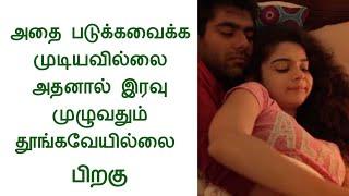இந்த கொடுமய பாருங்க/tamil mini tv