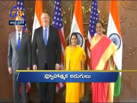 Andhra Pradesh | 6th September 2018 | Ghantaravam 12 Noon News Headlines