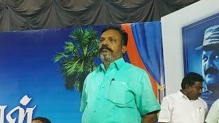 Live : திருமாவளவன் உரை - தமிழர் எழுச்சி நாள் கொண்டாட்டம்