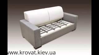 Раскладной диван вперед(, 2015-08-20T13:35:45.000Z)