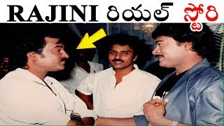 Rajinikanth Biopic by Prashanth in Telugu | Superstar Real Biography Facts | Inspiring Story 003
