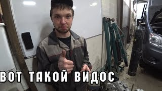 Газель 3uz /1jz /2jz Cоболь 1jz/Плимут j32-ЗАПУСК
