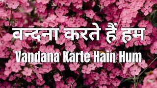 Hindi Christian Jesus Song Mp3 Download Free| New Yeshu Masih Praise Worship Gospel Masihi Geet 2020