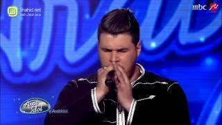 Arab Idol - أجراد يوغرطة - الليل يا ليلى - الأغنية الحاسمة