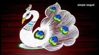 Latest Peacock Rangoli Designs With 5x3 Dots, Beautiful Kolam Designs, Creative Peacock Muggulu