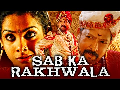 sab-ka-rakhwala-(aptharakshaka)-hindi-dubbed-full-movie-|-vishnuvardhan,-avinash,-lakshmi