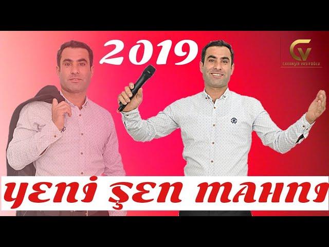 Vasif Lerikli-Yaraşıqlı Ceyranım/yeni 2019
