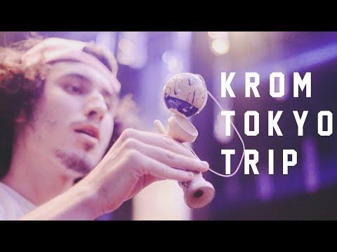 KROM TOKYO TRIP