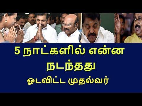 pianayu vijayan action against dengue|tamilnadu political news|live news tamil
