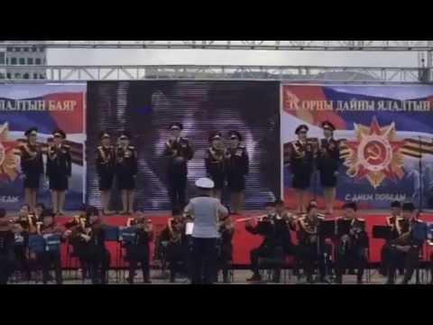 День победы в Монголии! 9 мая 2015. Улан-Батор
