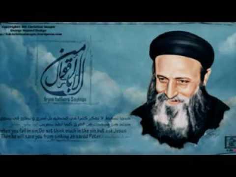 ابونا بيشوى كامل  ' حامل الصليب '